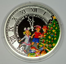 Malawi - 50 Kwacha 2011 'Merry Christmas and Happy New Year' - silver