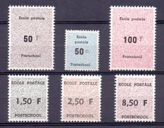Belgium 1950/1960 - Stamps for the introduction of the Belgian Post for the post office school