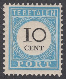 The Netherlands 1887 - Postage due mark and value in black - NVPH P7B type II, with inspection certificate