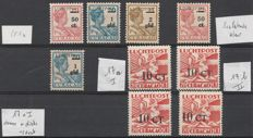 Curaçao 1921/1934 - Selection of airmail stamps, including varieties - NVPH LP1/3, LP17A, LP17b