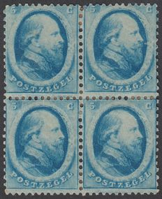 Netherlands 1864 - King William III first emission - NVPH 4 in block of four