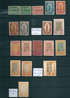Ex French Colonies 1890/1960 Set of stamps, trials, varieties, blocks and parts of sheets
