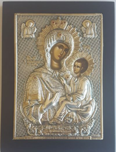 Holy Virgin Mary of Dakrirroousa/ Monastry of Holy Prophet Elias Mount  Atos