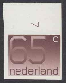 The Netherlands 1976 – Number type 'Crouwel', misprint – NVPH 1116, fully imperforate, with inspection certificate