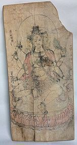 A Chinese Painted Wood Panel - H. 51 cm.