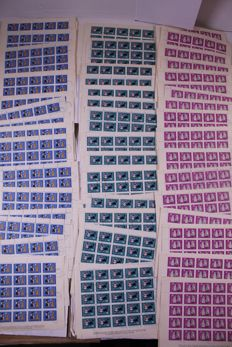 Bulgaria 1960/1970 - Batch of tens of thousands of stamps in sheets and sheet parts