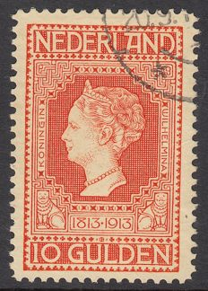 The Netherlands 1913 – Independence – NVPH 101, with inspection certificate
