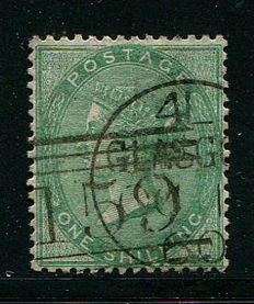 Great Britain 1855/57 – Queen Victoria – 1 shilling deep green SG71