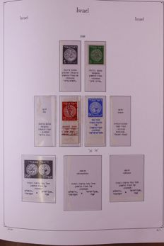 Israel 1948/1998 - Three collection in 3 albums, partially full-tab