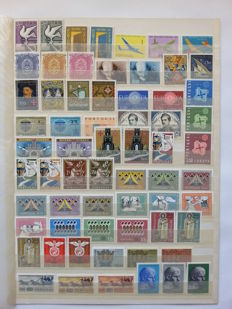 Portugal 1960 to the end of 1970 - Stamp Collection - Mundifil 849 to 1090
