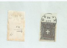 Tuscany, 1851 - Selection of three stamps - 1 farthing, 2 crazie and 10 cents - Sass. Nos. 10, 5 and 19