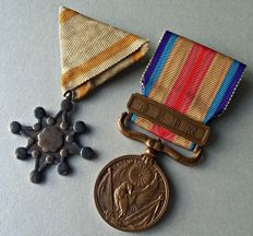 "WWII. Japan - Silver order of the sacred treasure 8th class - Japanese ""China Incident"" medal."
