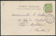 Guadeloupe 1902 - maritime cancellation COLON A BORDEAUX L.D. No 3 - Yvert no 40.