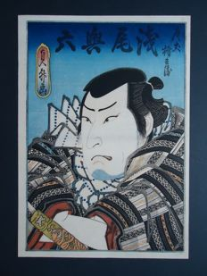 Colour woodblock print by Osaka artist Utagawa Sadamasu (Kunimasu, worked 1834-52) - Kabuki actor Asao Yoroku I as Token Gonbei - Japan - 1841