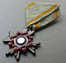 WWII. Japanese medal. Silver order of the sacred treasure 6th class.