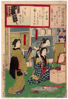 "Original ukiyo-e woodblock print by Toyohara Kunichika (1835-1900) - 'Geisha and hairdresser' from the series ""A Selection of 36 embellished flowers""- Japan - 1881"