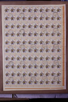 Romania 1950/1980 - Batch of sheets and sheet parts in box