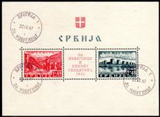 German Occupation of Serbia - 1941 - Semendria block edition, Michel block 1 to 2
