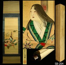 "Hanging Scroll by Ono Shubun ""小野周文"" (ca. 1847-1935) - ""Heian Beauty 平安美人図"" - Japan - Early 20th century (Meiji period) w/box"