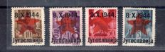 Yugoslavia Serbia - Vojvodina 1944 - overprint edition from Hungary