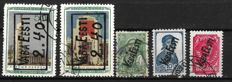 Germany - 1941 - WWII Occupation Vaba Eesti, Weeda Estonia - Moisakula