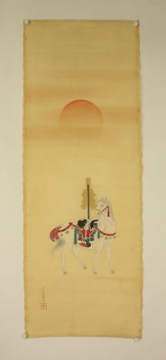 Hand-painted silk makuri honshi - 'Samurai Horse under Rising Sun' - Japan - ca. 1940s-50s