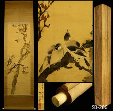 "Hanging scroll by Koson ""古村"" - ""Birds and Flower Painting"" - Japan - Early 20th century (Taisho period) w/box"