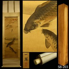 "Hanging scroll by Mori Ippou ""森一鳳"" (ca. 1798-1872) - ""Carp and Bird and Flower"" - Japan - Late 19th century (Late Edo period) w/box"
