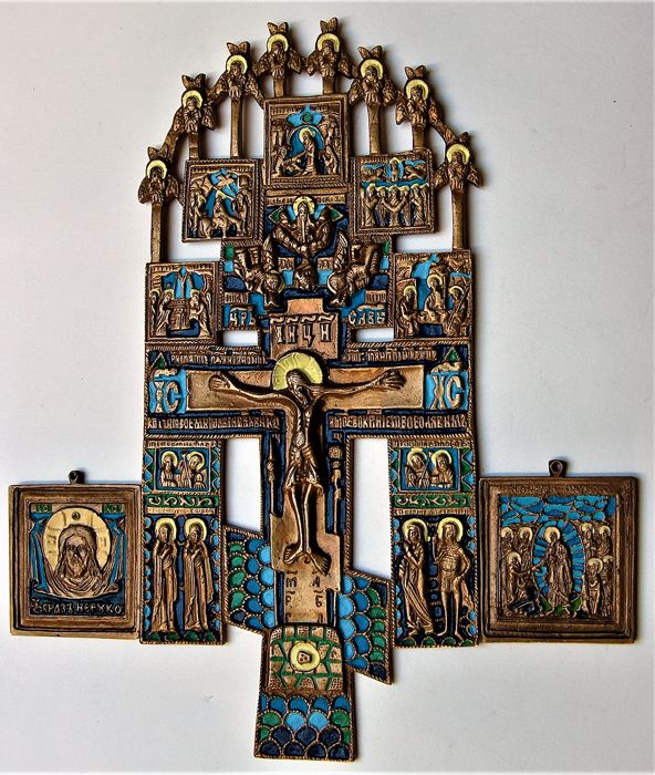 Russian Orthodox travel - bronze castings - lot  consists of a 2 icons  end  Crucifix with the Angels ~20 th century