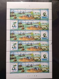 Belgium 1988/2006 - Collection of 37 stamp sheets - OCB 2273/3498