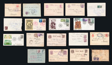 Spain 1916/1972 - Lot of 16 pieces Avila.