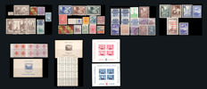 Spain 1936/1939 - Civil War. Lot of stamps and sheets