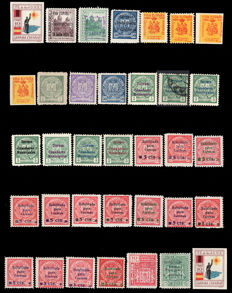 Spain 1936–1939 - Civil War. Cádiz local stamps.