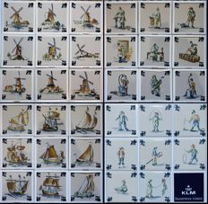 35 KLM Delft blue tiles - series A, B, C and D - Series A, B and C complete with original packaging