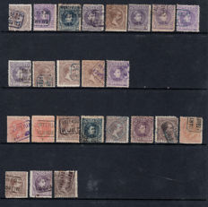 Spain 1899/1901 – Lot of stamps from the Salamanca and Valladolid postal offices.