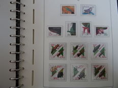 Republic of Surinam 1993/2007 - Collection in Leuchturm preprint album with cover