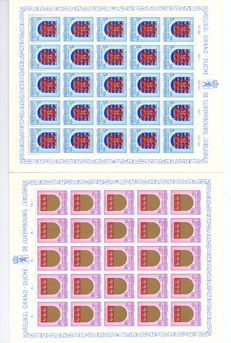 "Luxembourg 1959 –  Series ""Caritas"" 1959 in Complete Sheets 5 x 5 Stamps – Michel 612/617"