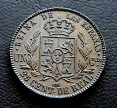 Spain - Isabel II - 25 cents of real - 1859 - Segovia Mint