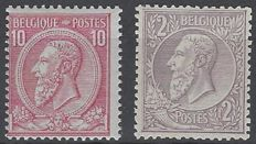 Belgium 1884 - King Leopold II - OBP 46 and 52