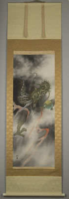 Hand painted scroll painting - Dragon with Tama (sacred jewel) - Signed - Japan - Middle 20th century