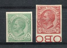 "Italy, Kingdom, 1906 - 2 archival proofs, ""Leone"" [""Lions""], green 5 cent, and pink 10 cent. Sass. P81 and P82"