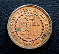 Spain - Isabel II - 1/10 of real - 1850 - Segovia Mint