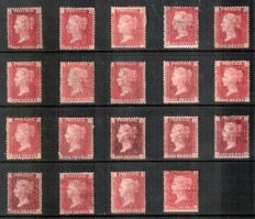 Great Britain Queen Victoria SG43 - penny red plates selection.
