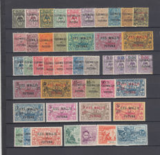 New Caledonia, Wallis and Futuna 1905/1960 - Lot of stamps