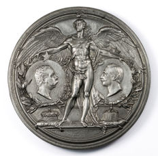 "Kingdom of Italy – Medal 1888 ""Umberto I commemorating the visit of William II of Prussia in Rome"""