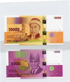 Comores - 500 to 10000 Francs  - Pick 15, 16, 17, 18, 19.