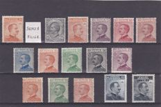 Italy, Kingdom  1911-1927 - 'Michetti' - small selection of stamps and 7 letters