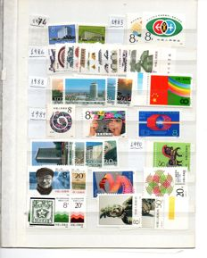 China 1983/1999 - Issues composed of complete series of stamps