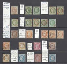 France 1870/1873 - Ceres cancellations