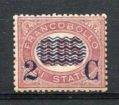 Italy, Kingdom, 1878 - 2 cent on 0.05, Overprinted service - Sass. no. 30